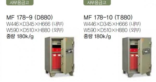 MF 178-9