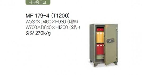 MF 179-4 (T1200)