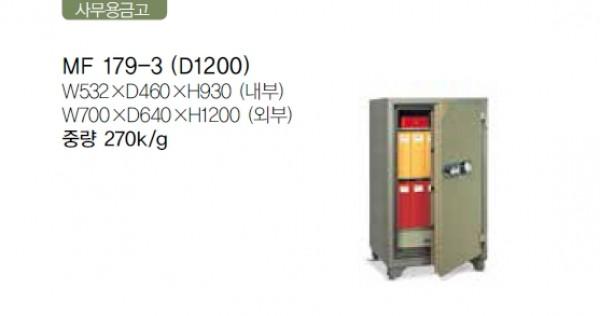 MF 179-3 (D1200)