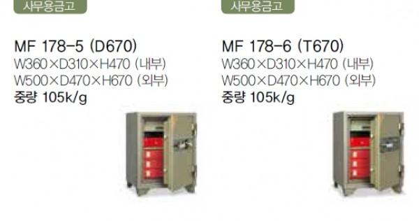 MF 178-5
