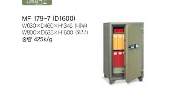 MF 179-7 (D1600)