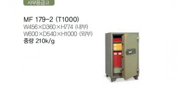 MF 179-2 (T1000)