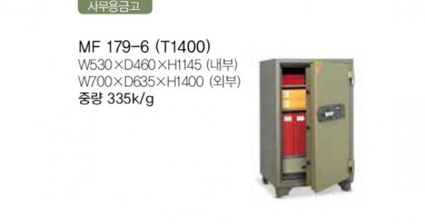 MF 179-6 (T1400)