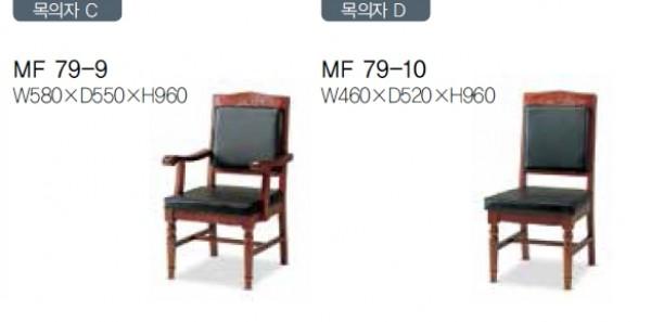 MF 79-10
