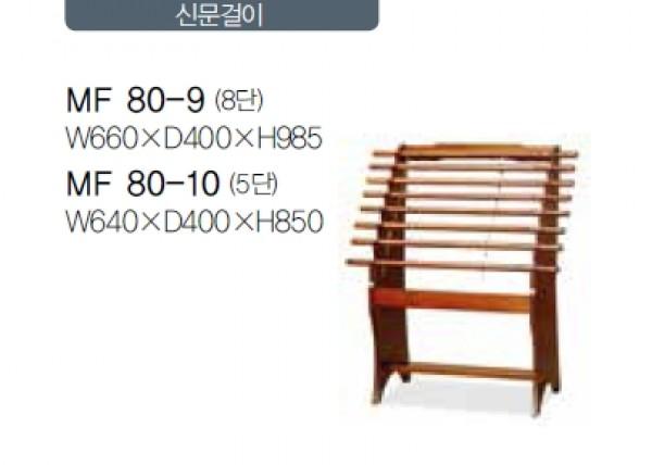 MF 80-9