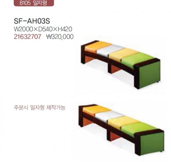 SF-AH03S