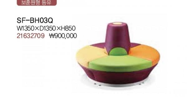 SF-BH03Q