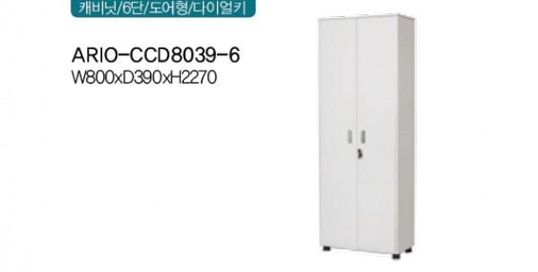 ARIO-CCD8039-6