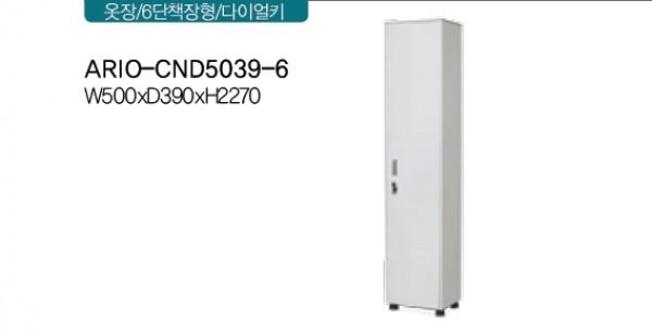 ARIO-CND5039-6