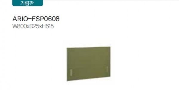ARIO-FSP0608